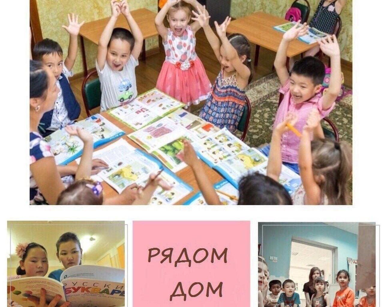 Открытие школы русского языка для мигрантов