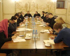 Рабочее заседание пленума Комиссии