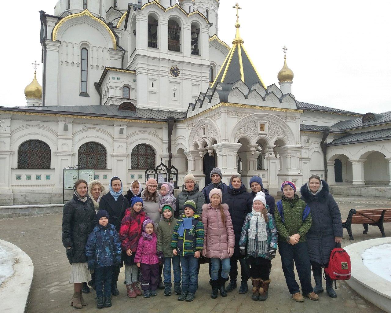 Посещение Храма Христа Спасителя