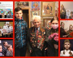 Поздравление участников Великой Отечественной войны