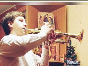 Поздравление с праздником Рождества Христова